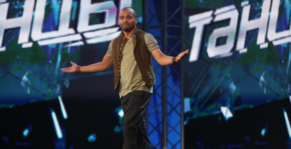 Мигель. Фото с сайта www.temaufa.ru