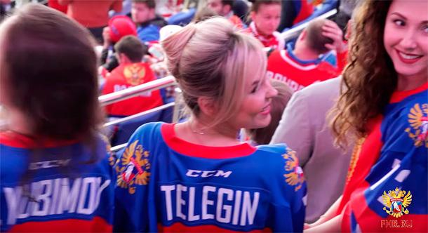 Пелагея на одном из матчев с участие своего мужа Ивана Телегина. Фото с сайта ru.hellomagazine.com