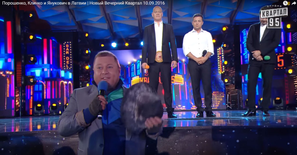 Янукович - 95 Квартал. Выступление в Юрмале 2016