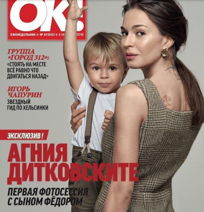 Агния Дитковските впервые показала сына (фото)