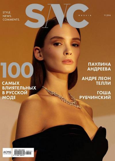 1477217248paulina-andreeva-ukrasila-oblojku-glyanca