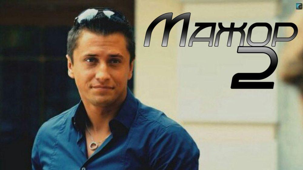 mazhor2