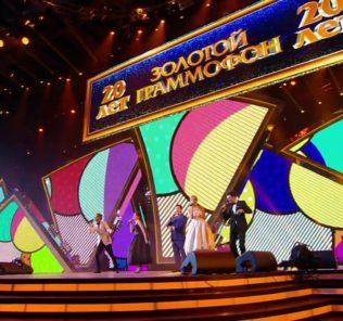 «Золотой граммофон 2016» запомнился яркими образами звезд шоу-бизнеса (ФОТО)