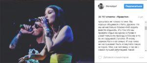 Беременная Анна Хилькевич, Зара и другие звезды на модном показе TWINSET в ГУМе