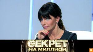 Юлия Волкова раскрыла семейную тайну