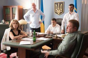 Зеленский и Кошевой рассказали, чего ждать от сериала «Слуга народа-2»