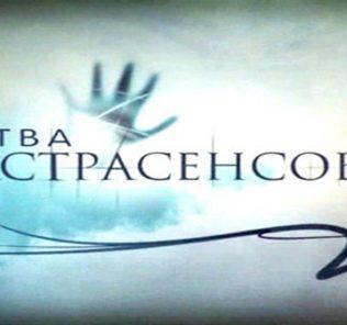 Почему Пореченков разочаровался в «Битве экстрасенсов»