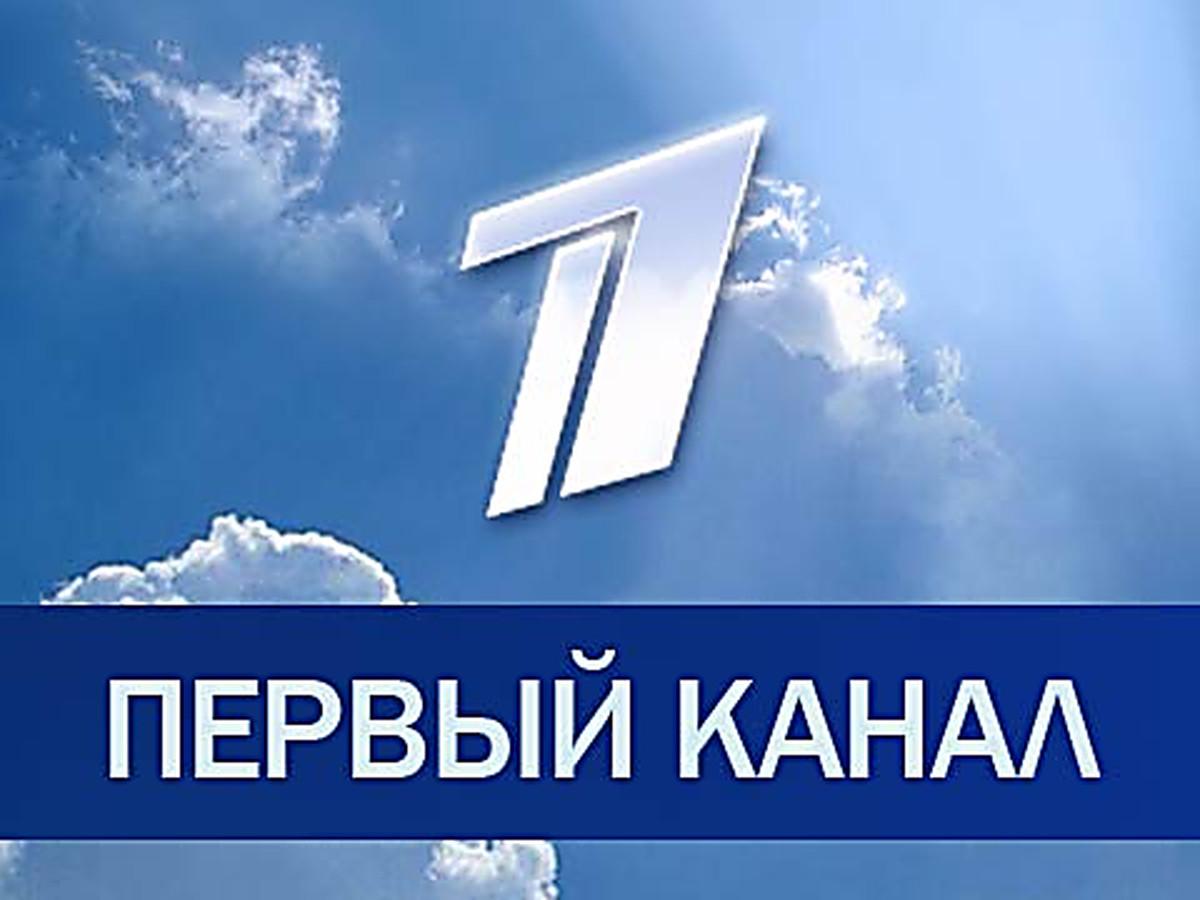"""Потери """"Первого канала"""": от Малахова до Кизякова"""