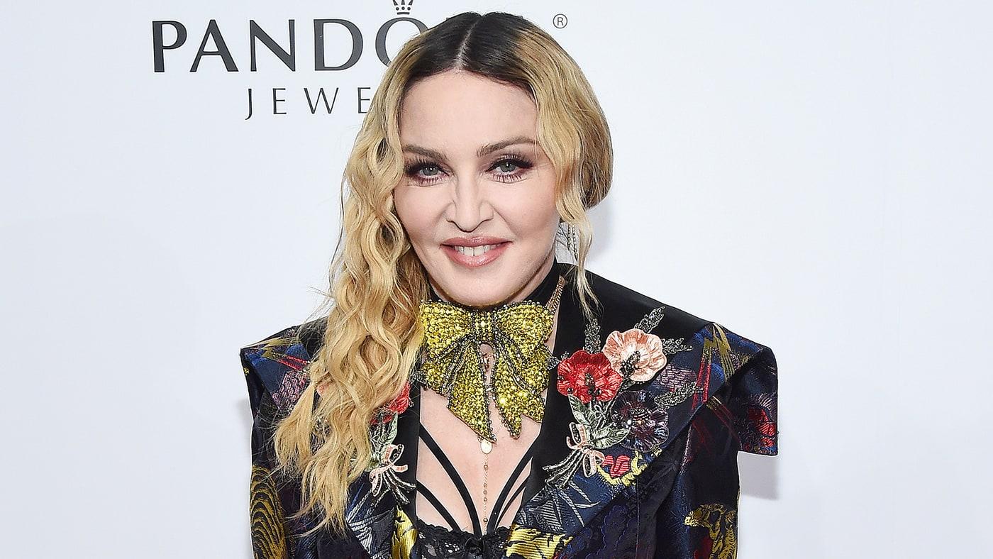 Мадонна показала всех своих детей вместе