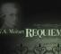 Реквием Моцарта на небе завершенный