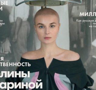 Поклонники в шоке от новой женственности Полины Гагариной