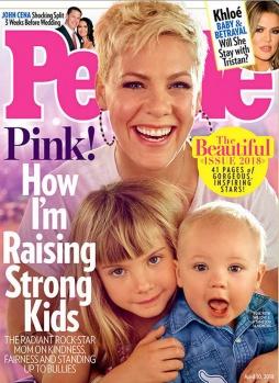 Журнал People назвал певицу Пинк самой красивой женщиной мира