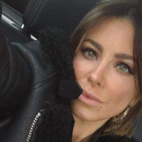 Ани Лорак раскритиковали за ее недавнюю фотографию в Сети