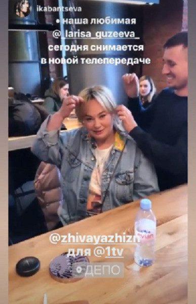 Лариса Гузеева стала модной блондинкой