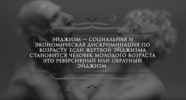 Рудковская представила ситуацию, если бы ее сын вырос геем