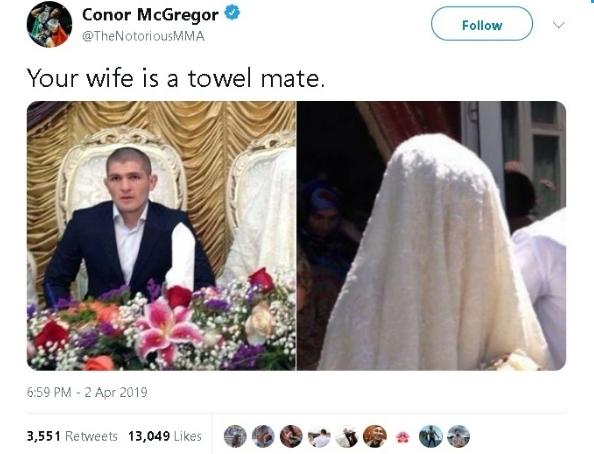Кто ищет жену Нурмагомедова