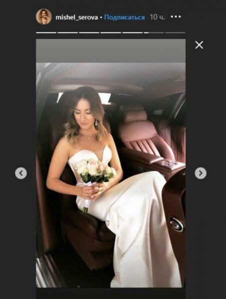 Свадьба в семье Александра Серова