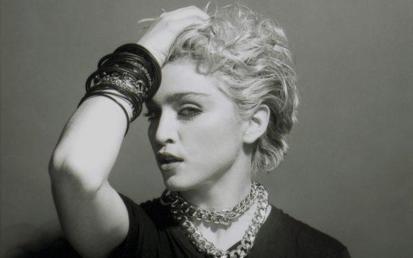 Выступлениe Мадонны может сорваться