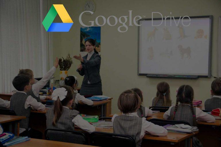 Google Drive - надежный помощник учителя