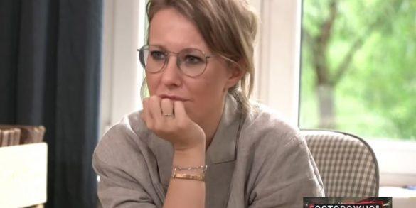 Вот почему Ксения Собчак не снимает обручальное кольцо после развода с Максимом
