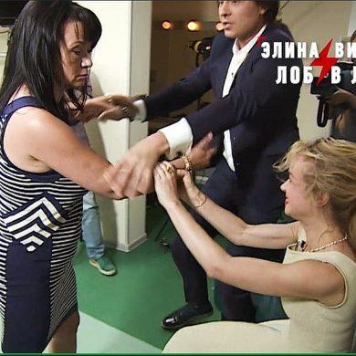 Виталину Цымбалюк в прямом эфире побила бывшая подруга Элина Мазур