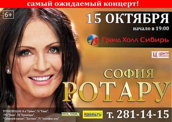 """Соседов: """"Как Алла Ларионова пожаловалась на Ротару в обком партии"""""""