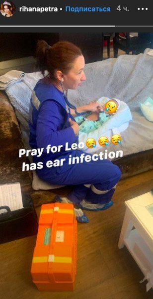 Окасана Воеводина попросила молиться за приболевшего ребенка