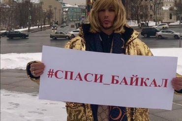 Сергей Зверев в Инстаграме герцогов Сассекских