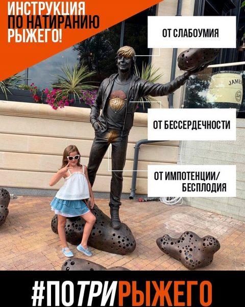 """""""Девочки, отпустите, вы понимаете, что задавите артиста?!"""" - открытие памятника рыженькому из """"Иванушек"""""""