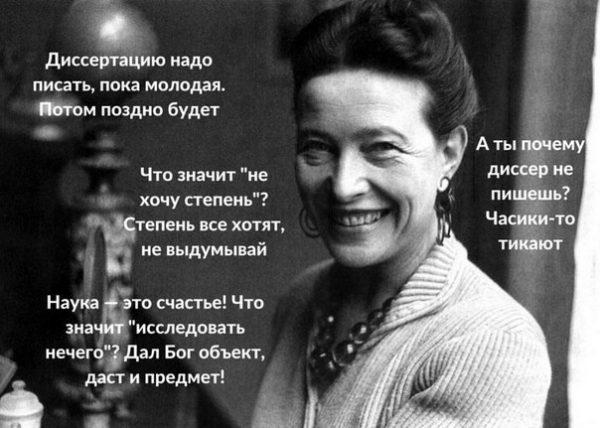 """Аня Чиповская: """"Пошли вы..со своим давлением, кому и когда пора"""""""