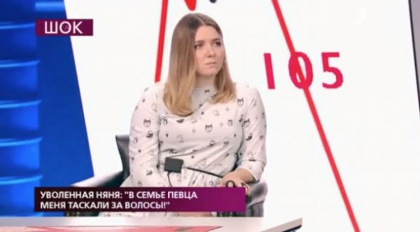 Избранницу Данко обвинили в избиении и неверности певцу