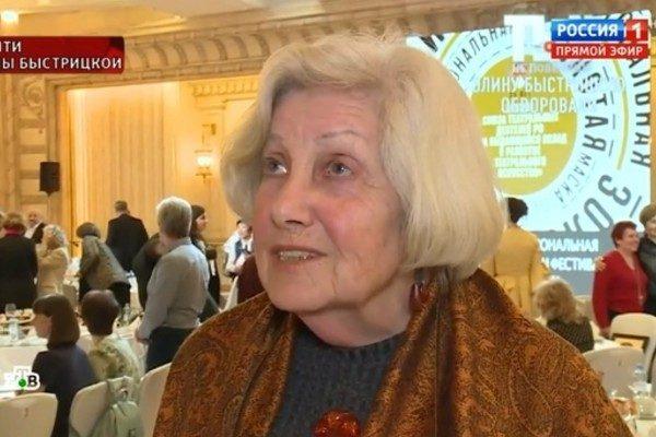 Последними днями Элины Быстрицкой заинтересовались правоохранительные органы