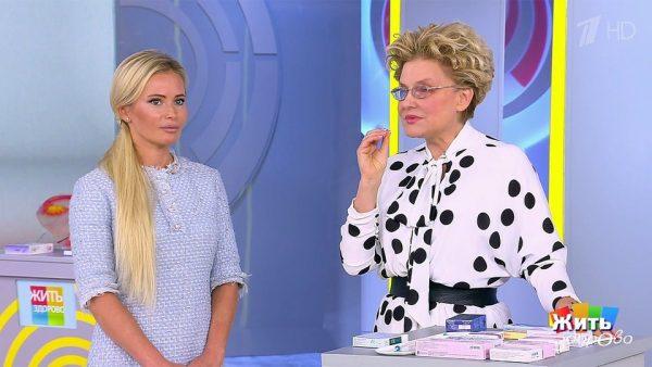 Дана Борисова боится, что от ее способа контрацепции могут вырасти усы