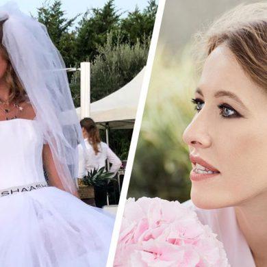 Сколько будет стоить свадьба Собчак и Богомолова