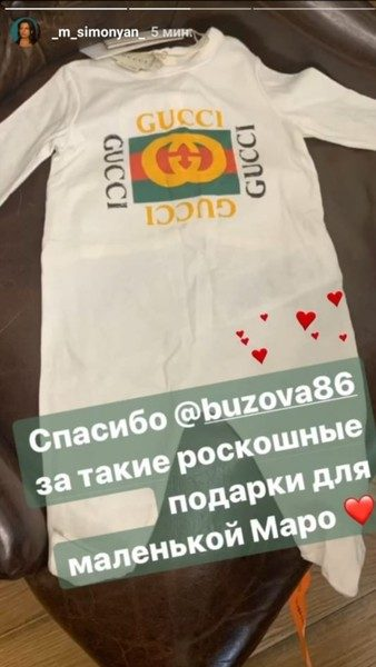 Как мило: какие подарки отправила Бузова для новорожденной дочки Маргариты Симоньян