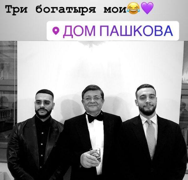 Тимати на балу дебютанток Tatler с Анастасией и тремя амбалами