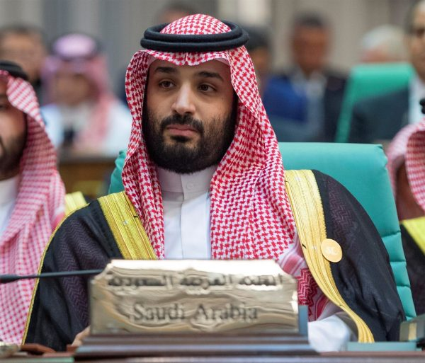 Нашлась пропавшая принцесса Басма - ее преследует наследный принц Мухаммед ибн Салман Аль Сауд
