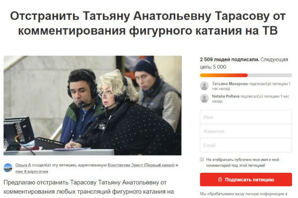 """Алексей Ягудин вызвал омерзение, защищая """"легенду и свою вторую маму"""" Тарасову"""