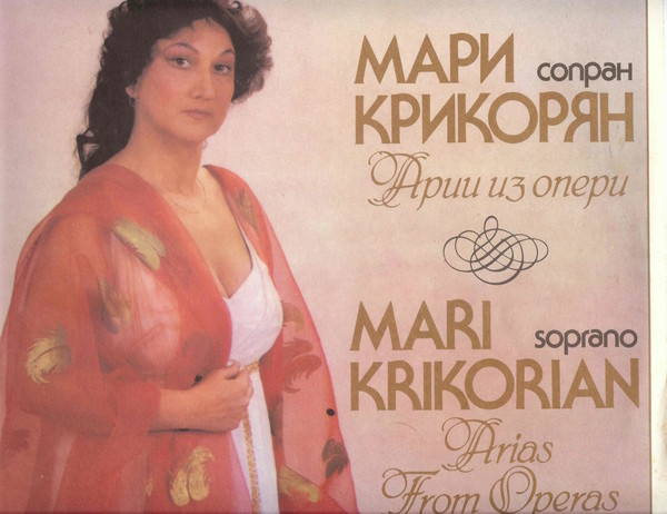 """Филипп Киркоров в ужасе от армянской тети: """"Она волосы дома красит! Xной!"""""""