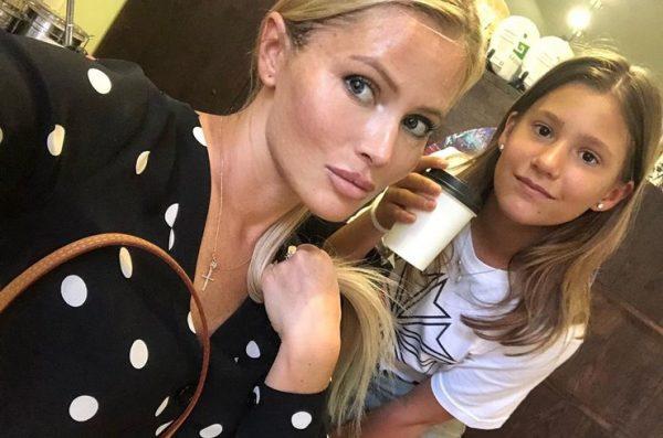"""Дана Борисова упрекнула дочь - современного Павлика Морозова: """"Полина, спасибо за грязь взамен любви"""""""