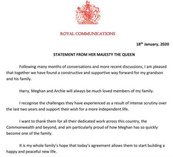 Лишили королевских титулов и обязали выплатить налогоплательщикам потраченные деньги