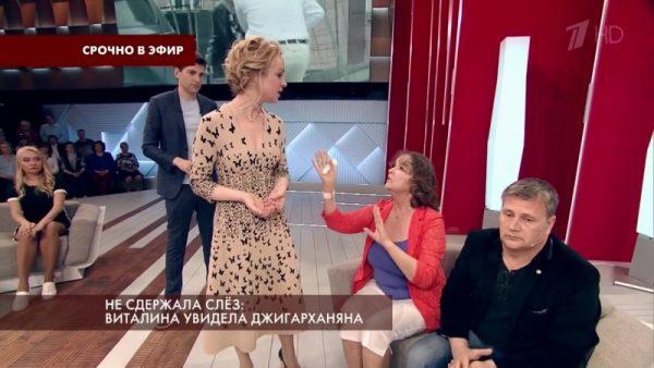 Тамара Семина пригрозила Виталине Цымбалюк-Романовской виселицей и расстрелом