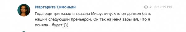 Михаил Мишустин - Рожден, чтоб сказку сделать былью