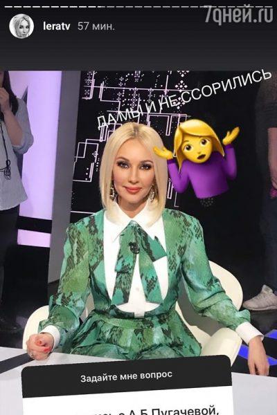"""""""Танки грязи не боятся!"""" - Кудрявцева пояснила почему спокойно копалась в интимной жизни Пугачевой"""