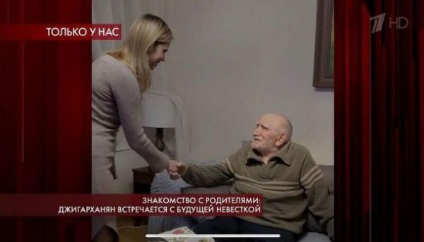 Армену Джигарханяну понравилась Ольга Казаченко - Пасынок познакомил девушку с отцом