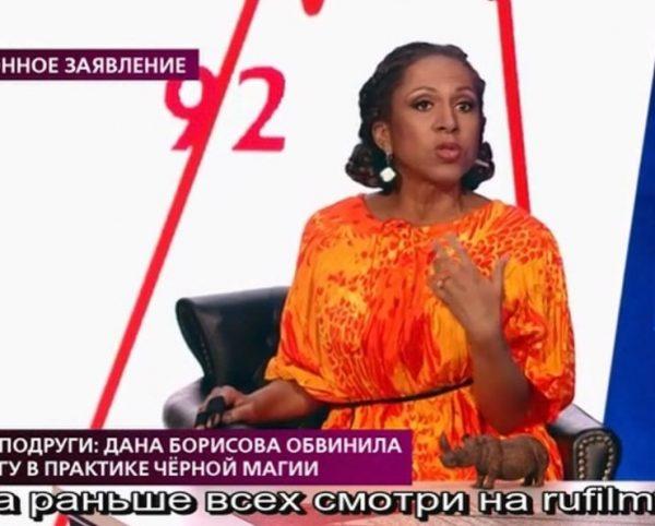 """""""Темнокожая Ханга летала в парижские кварталы, а я оказалась в рехабе"""" - Дана Борисова обвинила Елену в колдовстве"""