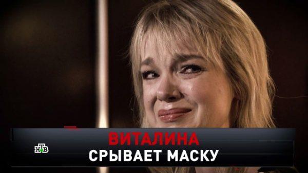 """Виталина Цымбалюк-Романовская: """"Любимый Джигочка, как мы могли потерять друг друга"""""""