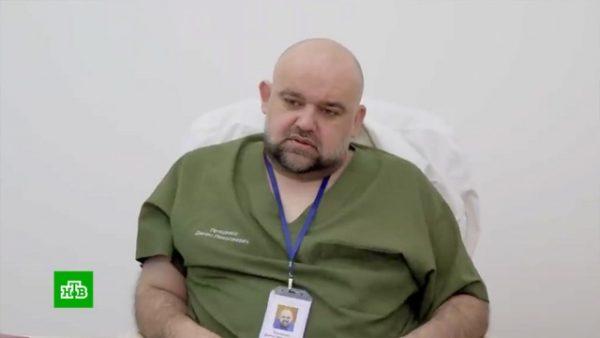 """Главврач Коммунарки Денис Проценко подхватил инфекцию: """"Чувствую себя хорошо - выработался иммунитет"""""""