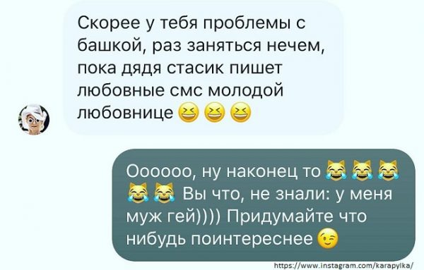 "Жена Стаса Костюшкина: ""Мой муж - гей"""