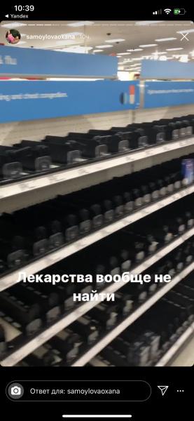 Оксана Самойлова и Джиган сбежали из города-призрака